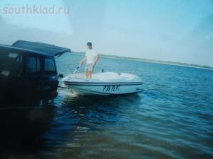 Рыбалка от Сереги ... - SAM_1217.JPG