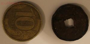 кто подскажет что с монетой - IMG_4536.JPG