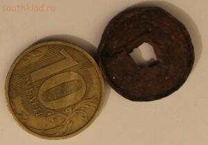 кто подскажет что с монетой - IMG_4538.JPG
