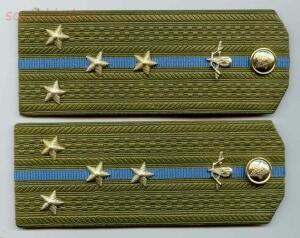 Откуда взялись современные воинские звания? - 1-208eb0ff7b96b43a8d0b6804a8e24f63.jpg