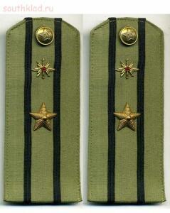 Откуда взялись современные воинские звания? - 1-z-18-16.jpg