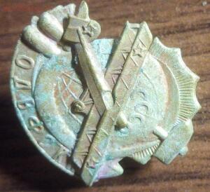 Знак ОДВФ СКК с родной закруткой - 3.jpg