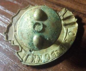Знак ОДВФ СКК с родной закруткой - 7.jpg
