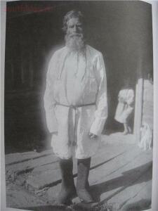 Бородовой знак - 55474332_Posad_Luda_1910_Arh_gub.jpg
