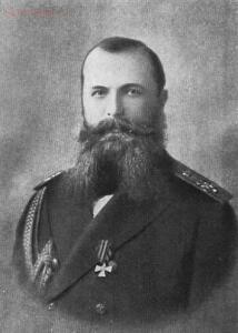 Бородовой знак - _20.jpg
