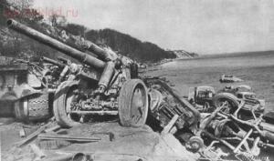Побережье Фришес-Хафф в апреле 1945 г. Хайлигенбальский котел. - бальга 3.jpg