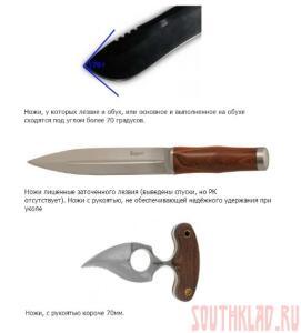 О ножах ... - G5rXKIHdZOw.jpg