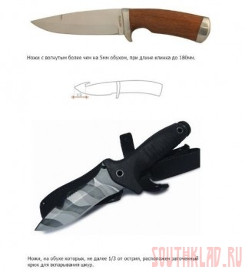 О ножах ... - PXAermpmflg.jpg