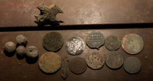 Находки Старого Города - P4142432.jpg