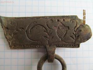 Подвеска от конины с рисунком или не от конины? - IMG_4628.JPG