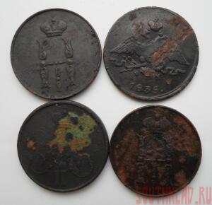 Лот копеек 1835-1855 года до 24.04 до 20-00 - SAM_1547.JPG