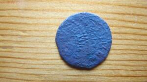 Браки монет. Общая тема для ваших браков монет - IMG_8474.JPG