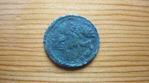 Перечеканка монет - IMG_8471.JPG