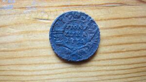 Перечеканка монет - IMG_8475.JPG