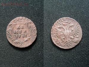 Перечеканка монет - aaa77.jpg