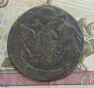 Перечеканка монет - IMG_7447.JPG