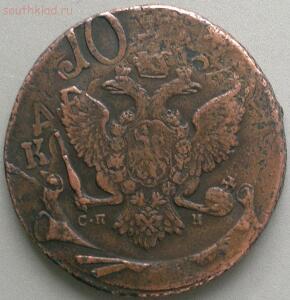 Перечеканка монет - 2013-04-24-1427.jpg