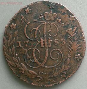 Перечеканка монет - 2013-04-24-1428.jpg