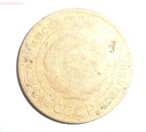 Чистка монет СССР простыми доступными способами - 1935 -5коп.jpg