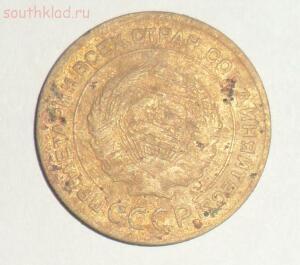 Чистка монет СССР простыми доступными способами - 1935-5 коп.jpg