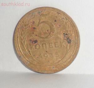 Чистка монет СССР простыми доступными способами - 1935-5коп.jpg