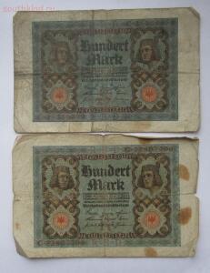Лот банкнот Германии империя и веймар 7 шт ,до 2.04.2017г в 22.00 мск - 2.JPG