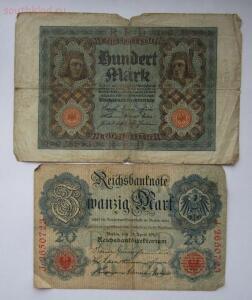 Лот банкнот Германии империя и веймар 7 шт ,до 2.04.2017г в 22.00 мск - 3.JPG