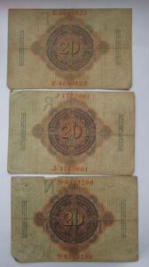 Лот банкнот Германии империя и веймар 7 шт ,до 2.04.2017г в 22.00 мск - 6.JPG