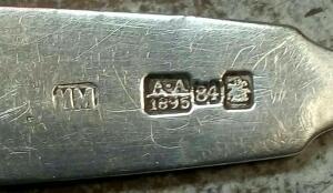 Ложичка на оценку - CM170330-101313001(1).jpg