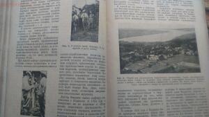 Книга 1928г Пчеловодное дело до 09.04.2017г в 22.00 - 718127.JPG