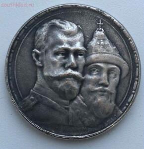 Определение подлинности рубля1913 г. - 1913..jpg