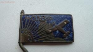 знак МОДВФ - DSC06253.JPG