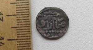 Две монеты. - IMG_7353.JPG