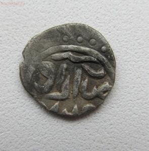 Две монеты. - IMG_7359.JPG