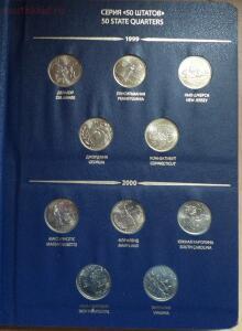 [Продам] Памятные монеты США 25 центов - DSC03029.JPG