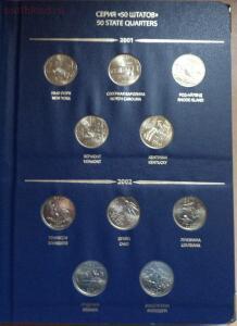 [Продам] Памятные монеты США 25 центов - DSC03030.JPG
