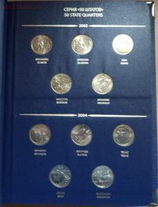 [Продам] Памятные монеты США 25 центов - DSC03031.JPG