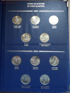 [Продам] Памятные монеты США 25 центов - DSC03032.JPG