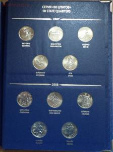 [Продам] Памятные монеты США 25 центов - DSC03033.JPG