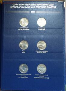 [Продам] Памятные монеты США 25 центов - DSC03034.JPG