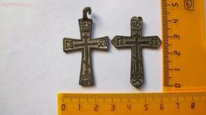 Крестики с необычным орнаментом.Помогите с определением. - IMG_9519.JPG
