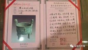 Доставка по-китайски - Ваза.jpg