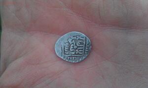 Просьба опознать монету. - IMAG1579.jpg