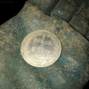 3 4 рубля 5 zlot - IMG_6076.JPG