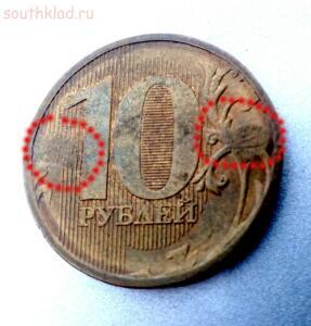 10 рублей 2011 с надчеканом - 0_2079e2_20378d0_orig.jpg