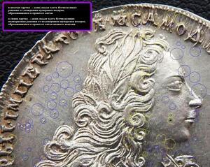 Литые подделки монет Российской Империи. - 0_20e172_fa8096d3_orig.jpg