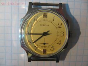 Что за часы ? - chasy_pobeda_zim_2602_sdelano_v_sssr.jpg