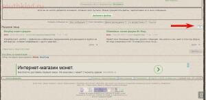 Последние нововведения форума - screenshot_3699.jpg