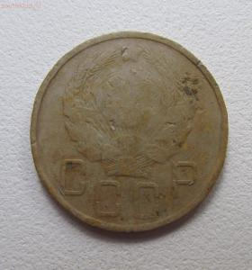 5 копеек 1936г до 25.06.17 в 22.00 по мск - IMG_7666.JPG