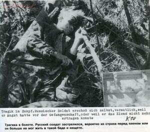 Воспоминания путевого обходчика о Долине Смерти. - 3-1R8SHF3qSOc.jpg